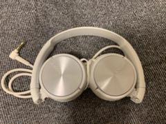 """Thumbnail of """"SONY MDR-ZX310(W)"""""""