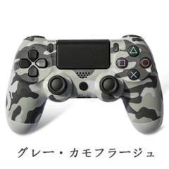 "Thumbnail of ""PS4コントローラー プレステ4 ジャイロセンサー グレーカモフラージュ 互換"""