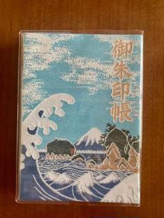 "Thumbnail of ""江島神社 公式 御朱印帳 江の島神社御朱印付"""