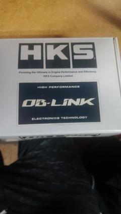 """Thumbnail of """"Hks ob-link"""""""