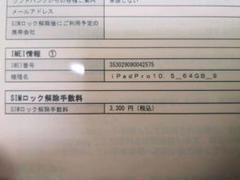 """Thumbnail of """"mmさん専用"""""""