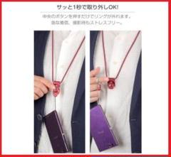 "Thumbnail of ""ネックストラップ (ブラック) スマホ 携帯 鍵 パスケース 633ZA"""