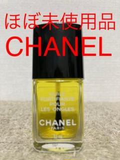 "Thumbnail of ""【ほぼ未使用品】CHANEL ネイル オイル 13ml"""