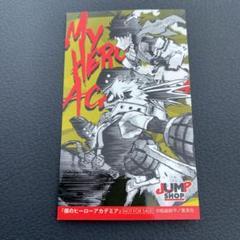 "Thumbnail of ""ヒロアカ ジャンプショップ 特典 ステッカー"""