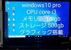 """Thumbnail of """"デスクトップパソコン本体 Windows 10 PRO"""""""