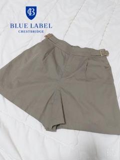 "Thumbnail of ""BLUE LABEL CRESTBRIDGE キュロットパンツ モカ"""
