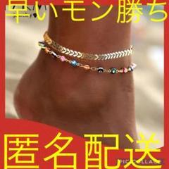"""Thumbnail of """"韓国アンクレット ハンドメイドアンクレット ゴールド 量産型 2連"""""""