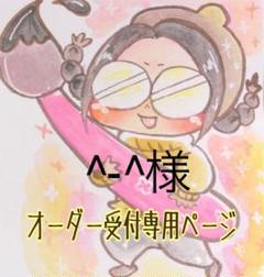 "Thumbnail of ""☀️似顔絵オーダー ☀️オーダーメイド 受付中✨長寿祝い 還暦 プレゼント✨"""