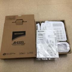 "Thumbnail of ""シャープ JD-G32CL デジタルコードレス電話機 子機1台 ホワイト"""