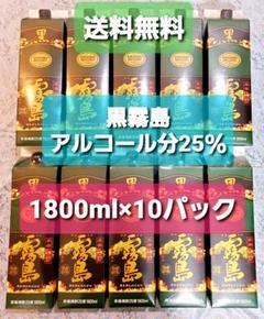 "Thumbnail of ""【送料無料】本格焼酎 黒霧島(アルコール分25%)1800ml×10パック"""