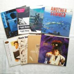 """Thumbnail of """"⑤【80年代】アルバム 8枚まとめ売り(LPレコード)"""""""