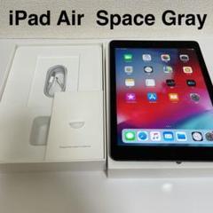 "Thumbnail of ""iPad Air 16GB Wi-Fi SpaceGray"""