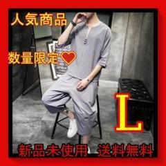 """Thumbnail of """"最安 L セットアップ グレー トップス ハーフ ショート パンツ シャツ s"""""""