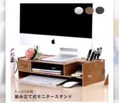 "Thumbnail of ""組み立て式 パソコンモニター台 机 テーブル"""