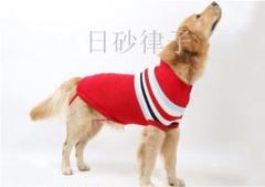 """Thumbnail of """"ペット服 犬用 中 大型犬 セーター ロンパース オシャレ ボーダー アメカジ"""""""