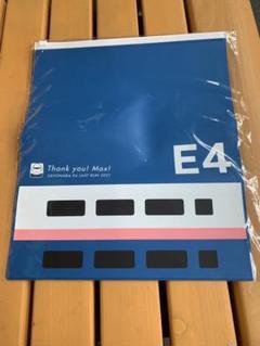 E4 系 Max ラストラン メモリアルグッズ クラッチバック