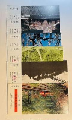 大井川鉄道 沿線写真コンクール 記念乗車券 1979.6.1