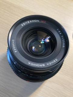 """Thumbnail of """"ゼンザブロニカ ETRS用レンズ ZENZANON MC 50mm F2.8"""""""