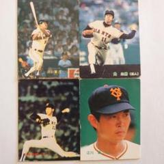 "Thumbnail of ""野球(ベースボール)カード:巨人・江川卓、角三男、宮本和知、淡口憲治4枚セット"""