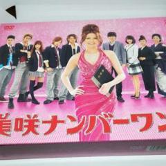 "Thumbnail of ""美咲ナンバーワン!! DVD-BOX〈6枚組〉香里奈 田中圭"""