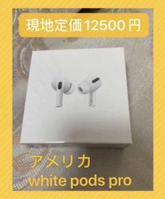 """Thumbnail of """"bluetoothイヤホン アンドロイド イヤフォン ワイヤレス iPhone"""""""