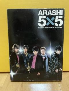 """Thumbnail of """"5×5 THE BEST SELECTION OF 2002←2004"""""""