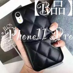 """Thumbnail of """"【B品6】レザー調  iPhone11 Pro ケース キルティング 韓国"""""""