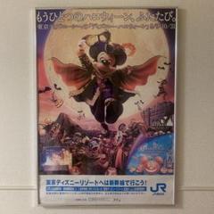 "Thumbnail of ""希少!!非売品 ディズニー ハロウィン 大判ポスター"""