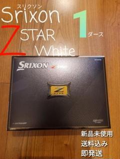"Thumbnail of ""Srixonスリクソン Z-STAR ホワイト"""