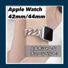 "Thumbnail of ""[38mm/40mm] Apple Watch チェーンベルト シルバー"""