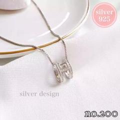 "Thumbnail of ""ジルコニアシルバーネックレス silver925"""