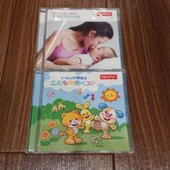 """Thumbnail of """"CD 赤ちゃんすやすや子守歌15曲 こどもの歌ベスト25曲"""""""