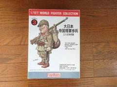 "Thumbnail of ""「ファインモールド ノンスケール 大日本帝国陸軍歩兵フイギュア」"""