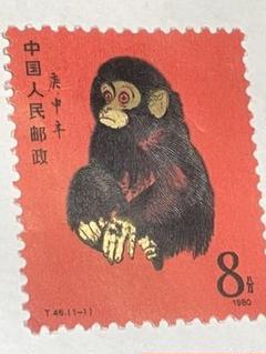 "Thumbnail of ""赤猿 小猿 中国切手 古切手"""