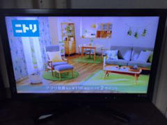 """Thumbnail of """"テレビ 42型 TOSHIBA LED REGZA 42Z1"""""""