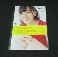 "Thumbnail of ""鬼頭明里 Love Route 写真集 ブロマイド 特典 プレミアムブロマイド"""
