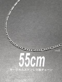 "Thumbnail of ""【フィガロチェーンネックレス 55cm 1本】 a94"""