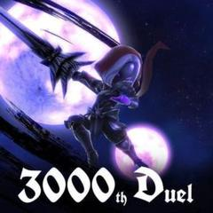 """Thumbnail of """"《Steam》3000th Duel"""""""