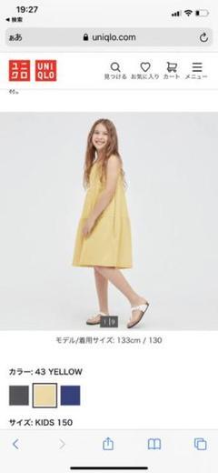 "Thumbnail of ""ユニクロ ワンピース (値下げ)"""