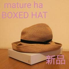 "Thumbnail of ""mature ha BOXED HAT"""