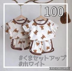 "Thumbnail of ""【新品】くま パジャマ 白 ホワイト セットアップ 100 韓国 熊"""