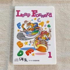 "Thumbnail of ""ヤマハ英語教室 教材 CD   Leap Forward1  3枚組"""