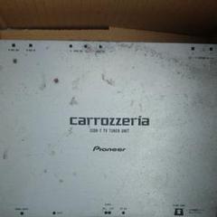 """Thumbnail of """"carrozzeria 地デジチューナー"""""""