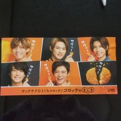 """Thumbnail of """"コロッケのまんま"""""""