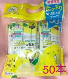 "Thumbnail of ""オクチレモン マウスウォッシュ 50本 口内洗浄 口臭予防"""