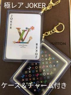 "Thumbnail of ""(極レア JOKER ケース&チャーム付) VUITTONマルチトランプ 1枚"""