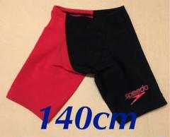 "Thumbnail of ""speedo  水着 140cm スピード SD64C03"""
