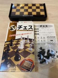 """Thumbnail of """"ハナヤマ ポータブル チェススタンダードボードゲーム"""""""