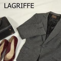 "Thumbnail of ""LAGRIFFE ラグリーフ テーラードジャケット 日本製 サイズM グレー"""