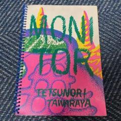 """Thumbnail of """"TETSUNORI TAWARAYA MONITOR アートブック"""""""